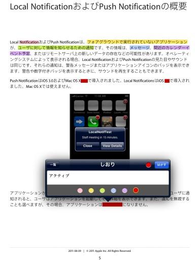 pdfmark